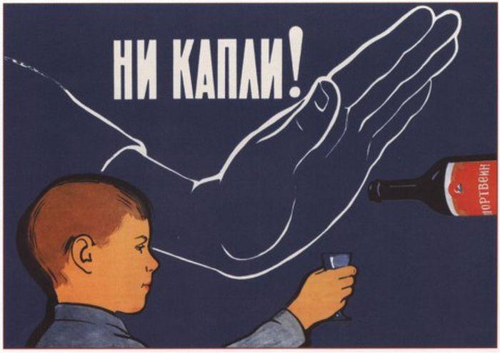 sovetskie_plakaty_sssr_agitplakaty_postery_sssr_09