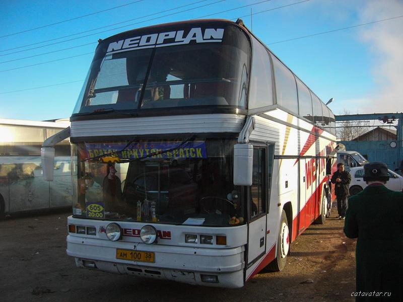 иркутск красноярск автобус цена есть, вне зависимости