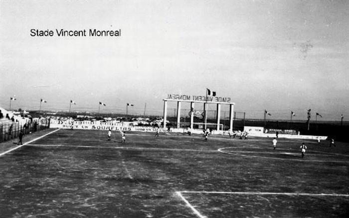 10 Стадион