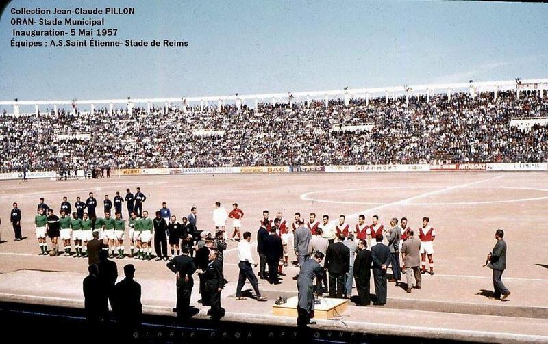 12 Стадион 1957 2