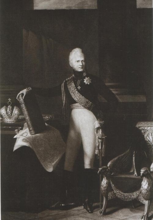 Alexandre 1806 Монье2