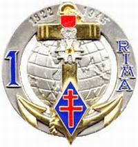 1 РИМА 0