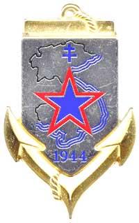 1 РИМА эскадрон разведки