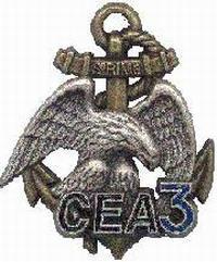 3 РИМА рота разведки и поддержки