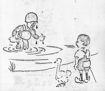 11 не надо падать в болото это неприемлемо для дж