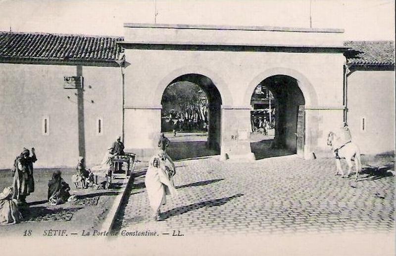 Константина Ворота