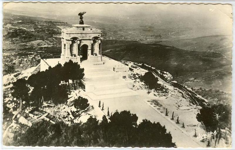 Константина памятник павшим