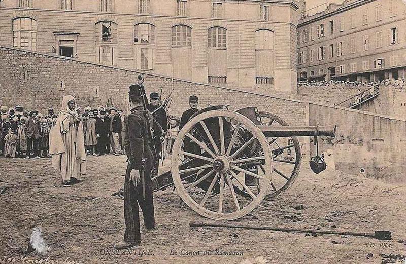 Константина пушка
