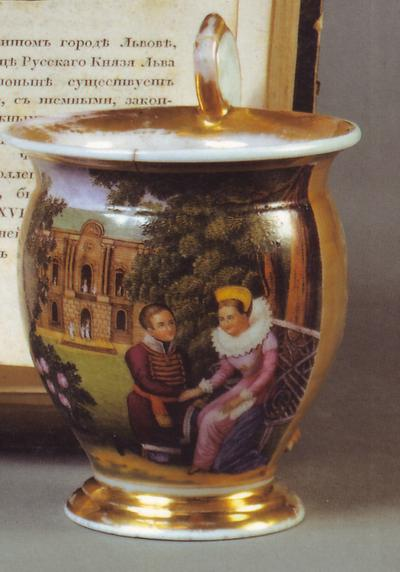 Дмитрий Самозванец и М Мнишек в саду Самборского замка чашка 1830-е завод Батенина