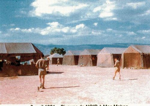 04в базовом лагере