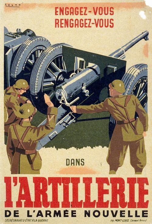 13 Артиллерия виши
