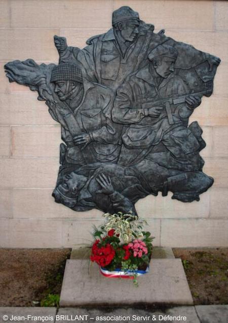 Мемориал кр