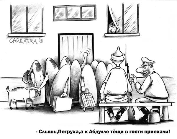 Гости С Корсун