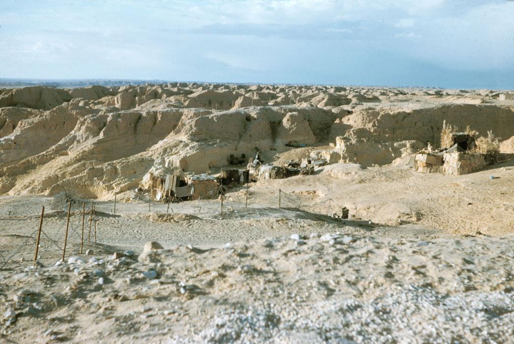 Лагерь кочевников в Негрине