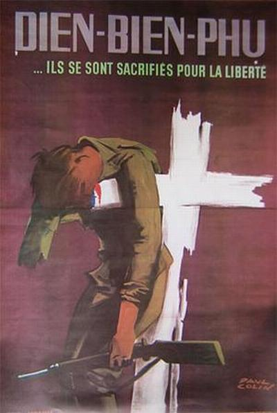 плакат французский3