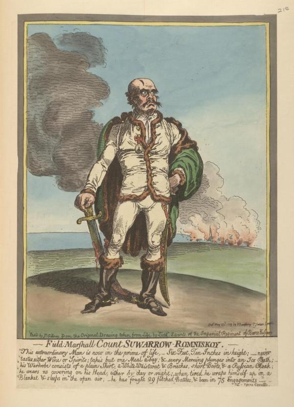 Фельдмаршал Суворов Рымникский 1799 Ubkhtq