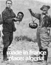 Алжир ложь