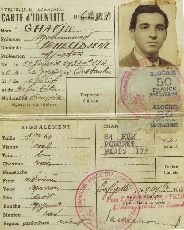 01 паспорт