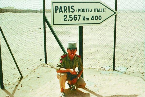 Между Уарглой и Хасси-Мессауд 1061 Г Ланиэль связист из сахарской роты