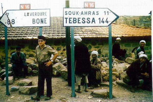 Солдат отряда 44 1960