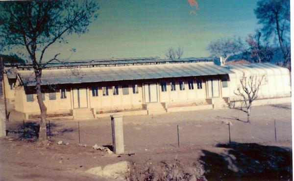 Новая школа 1958