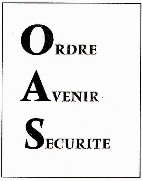ОАС Порядок будущее безопасность