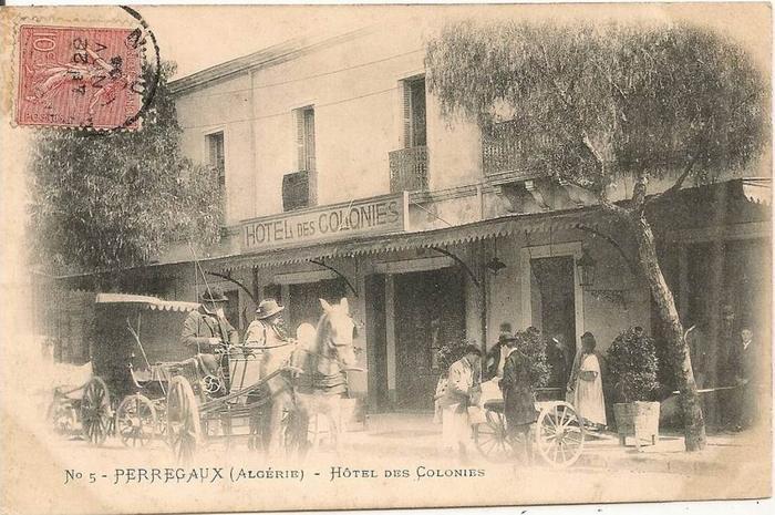 12 Перрего Отель