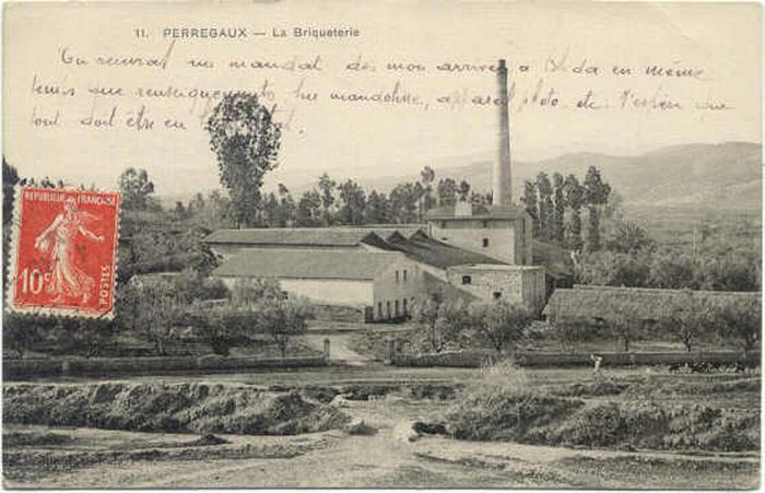 15 Перрего Кирпичная фабрика