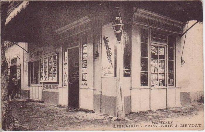 16 Перрего Кн магазин