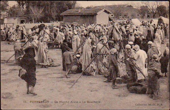 18 Перрего Арабский рынок Мясной ряд