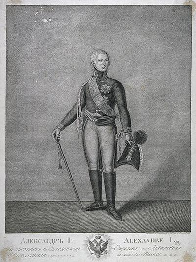 Alexandre 1801 Плахов Никита Эрмитаж