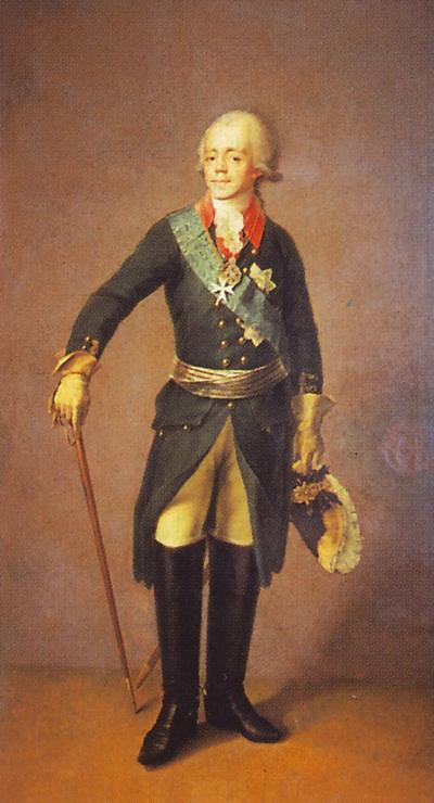 Paul 1797 1799 Щукин Рус муз