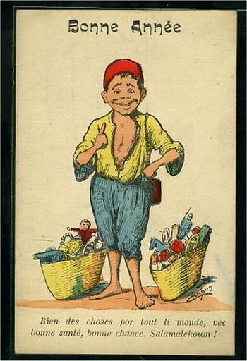 03 мальчик с корзинками