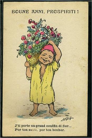 06 мальчик с цветами