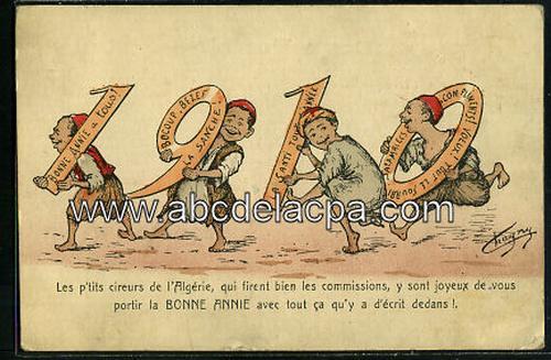 16 1910 чистильщики