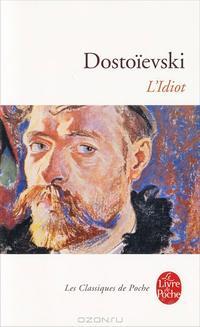 Достоевский идиот2