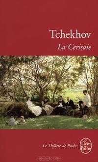 Чехов вишневый сад