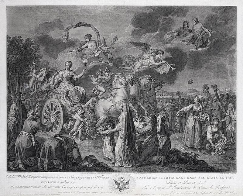 Триумф ек Алл на  пут имп Ек 2 в Крым 1790 Ж Ж Авриль ст Эрм
