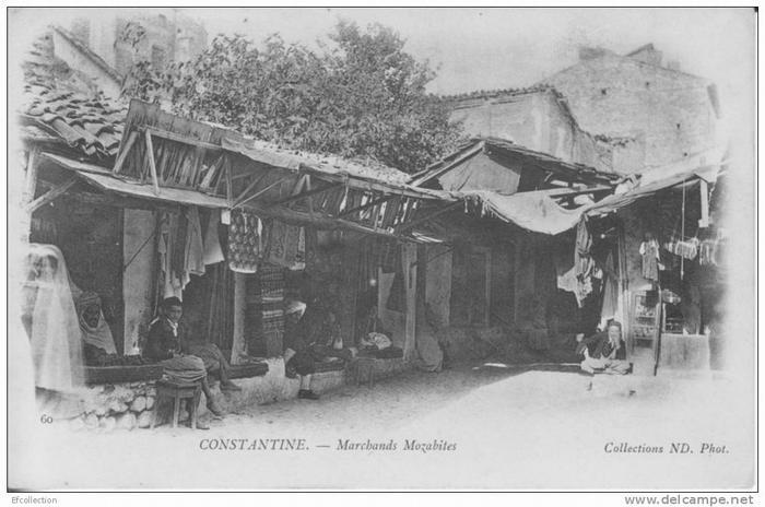 Константина Мзабитские торговцы
