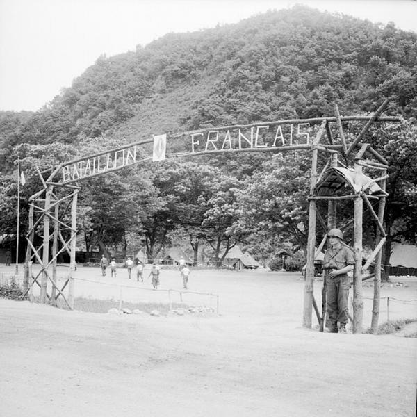 Вход на КП фр бат ООН июнь авг 1952 Г Аппэ