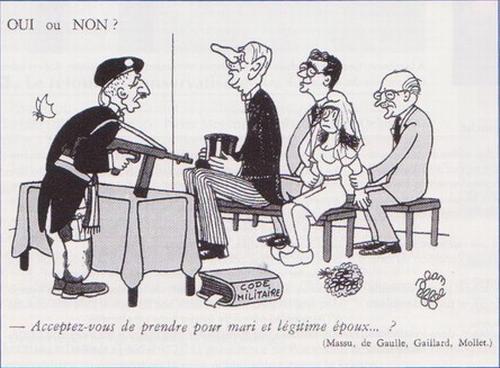 май 1958