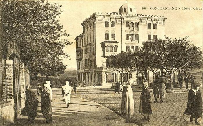 Константина Отель Сирта