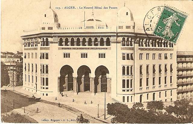 Алжир Главпочтамп 2