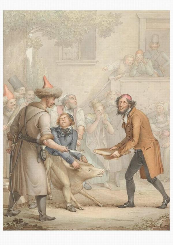 Калмаки заставляют еврея резать свинью 1813 1814 Рпиц3