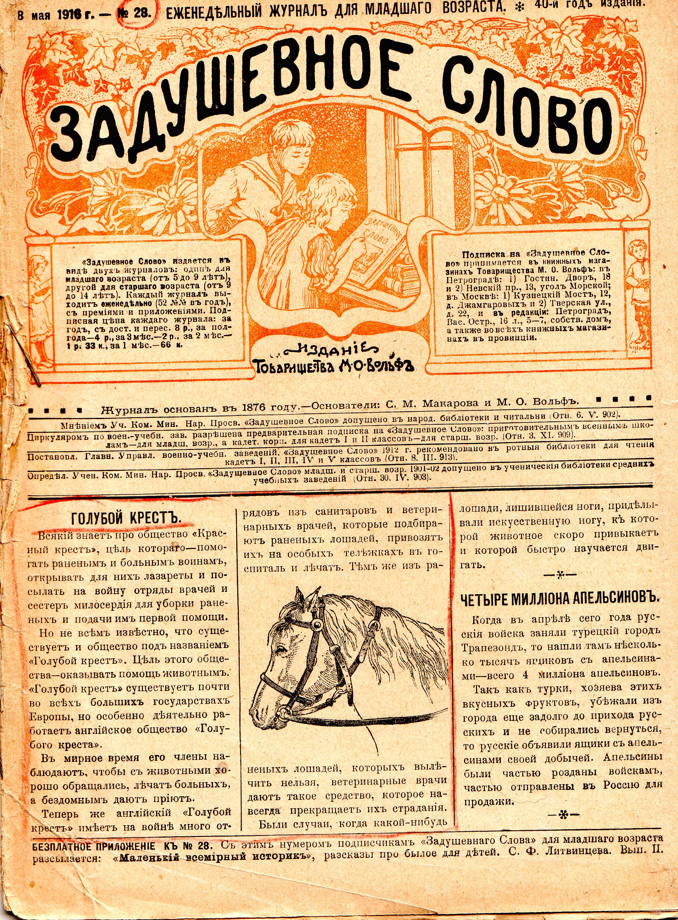 ЗС 15