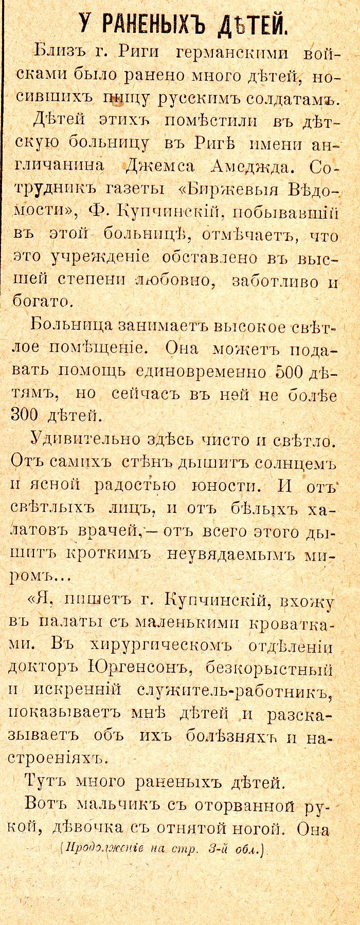 ЗС 10