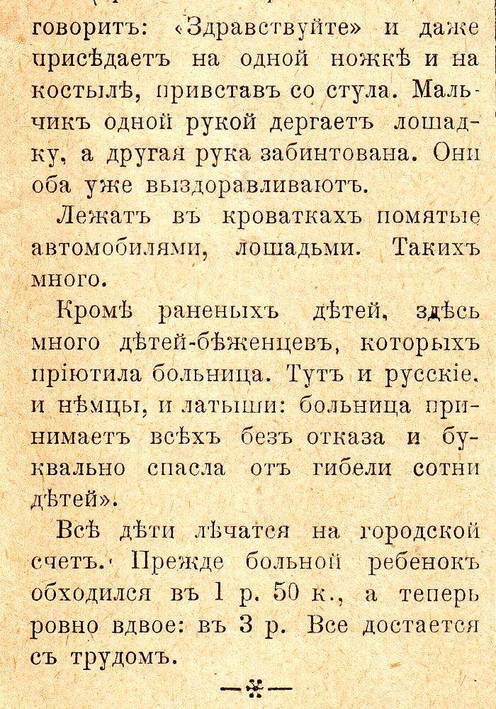 ЗС 11