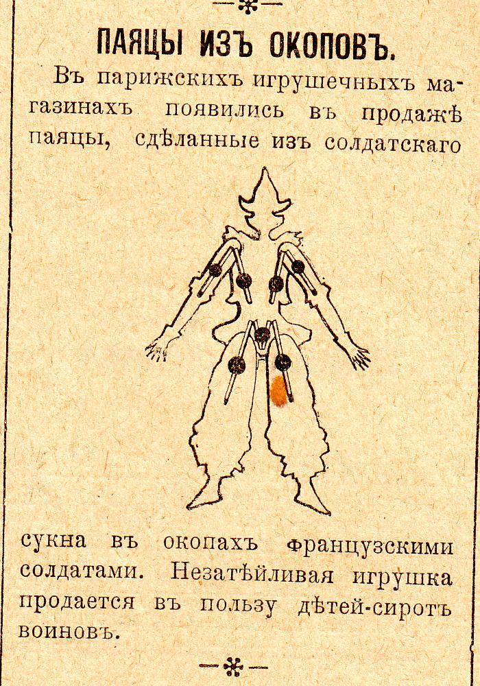 ЗС 14