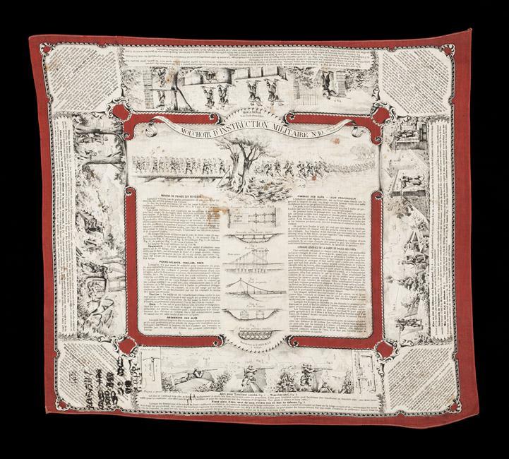 Носовой платок с инструкц 19 в Муз армии 10