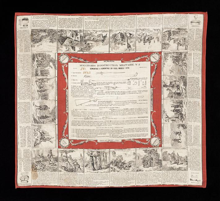 Носовой платок с инструкц 19 в Муз армии 02